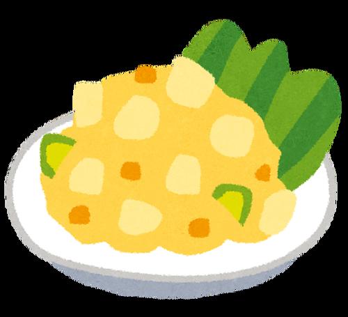 ポテトサラダ作りすぎた
