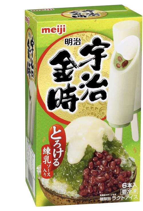 【画像】👴「よくきたねぇ。冷蔵庫にアイス入ってるからさぁお食べよ。」