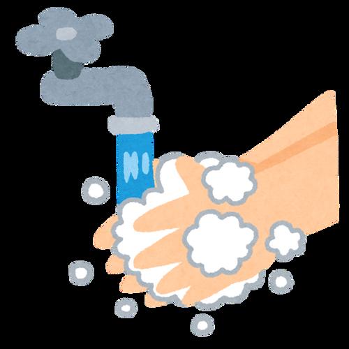 【新型コロナ対策】アルコール消毒より石けんでの手洗いの方が効果的である