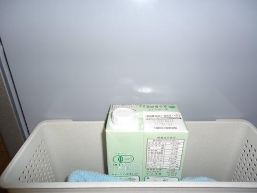 【朗報】ワイ、冷蔵庫側面の熱でヨーグルトを作ることに成功