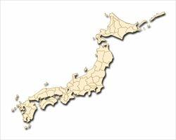 japansp01_L_R