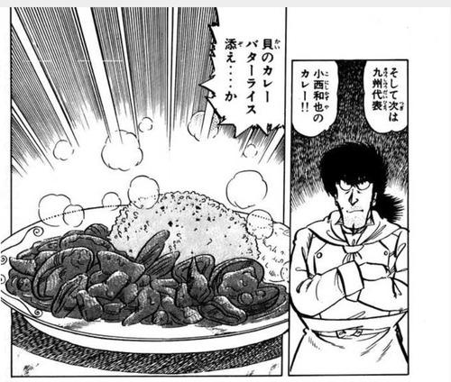 暇やからミスター味っ子に出てくる料理をひたすら紹介するンゴ