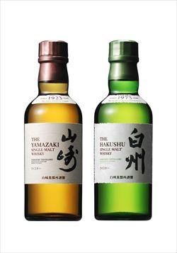 【ウイスキー】山崎より白州の方がうまい