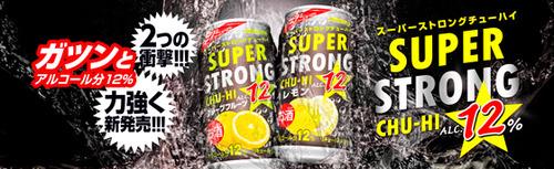 【悲報】缶チューハイ、ついに度数12%に到達