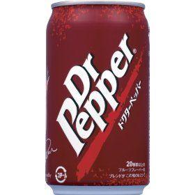 ドクターペッパーって美味いよな