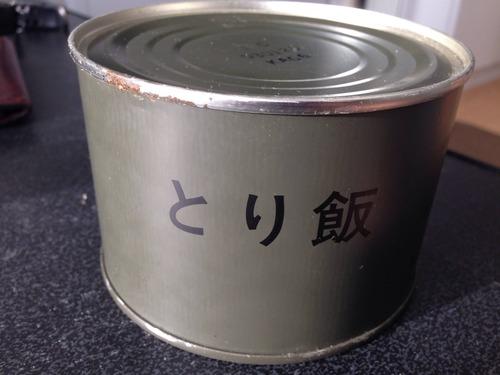 自衛隊の非常食缶詰もらったんだが