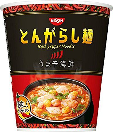 激辛カップ麺の最高峰←全員の答えが一致する