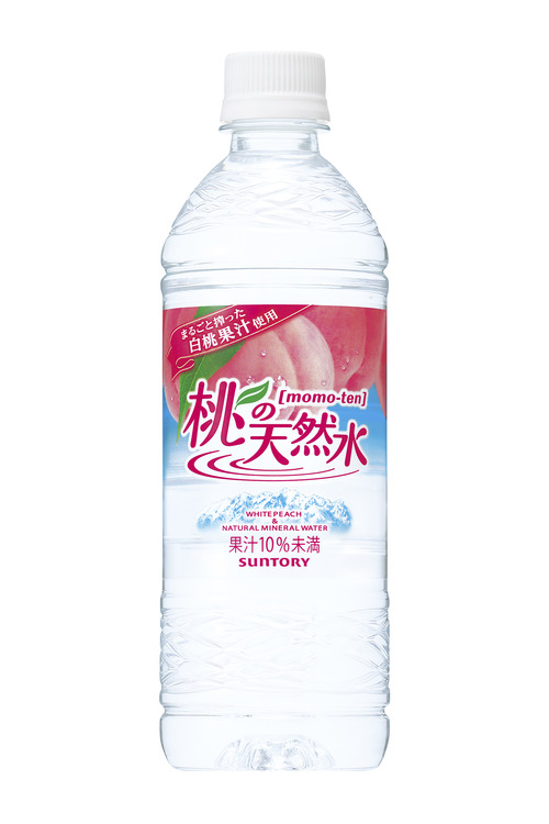 「桃の天然水」が復活 ヒューヒュー