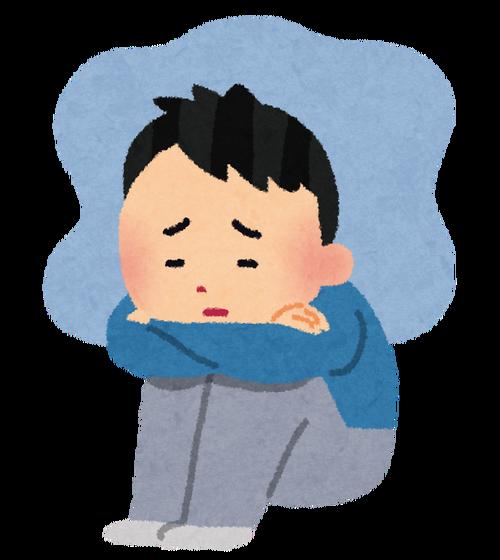 うつ病のやつは「朝日を浴びる」「魚を食べる」「散歩をする」これだけ守れ!簡単だろ?
