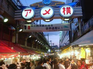上野っておまえらがいうほど安い店あるか?普通だろ
