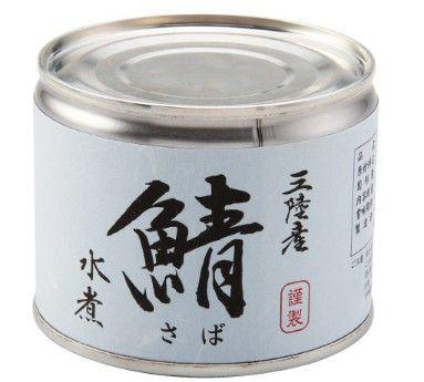 サバ缶より美味しい缶詰なんて存在するのか?
