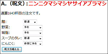 jiro_07