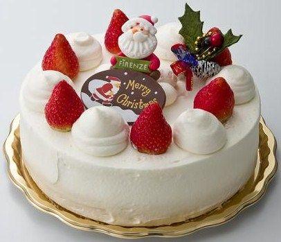 お前らクリスマスケーキの予約もう済ませた?