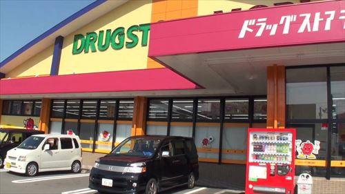 薬局でお菓子や飲み物買う奴wwwwwwwww