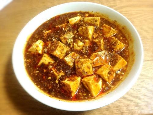 麻婆豆腐作ったから評価してくれンゴ