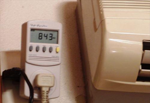エアコンは電気代かかるって聞いてたけど全然そんなことなかった