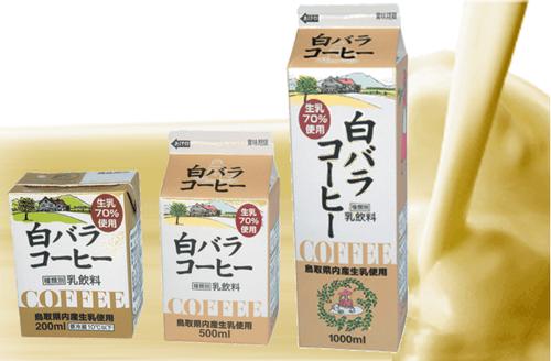 【朗報】世界一うまいコーヒー牛乳、満場一致で決まる