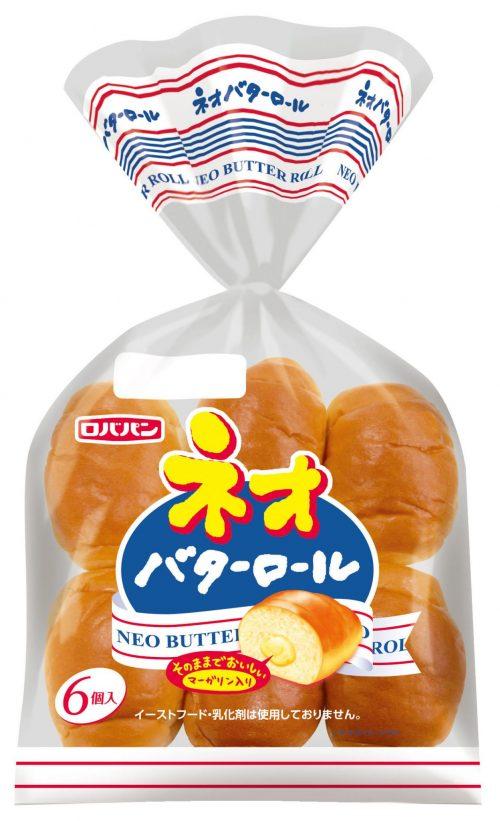 パン会社「バターロール売れへんなぁ…せや!」