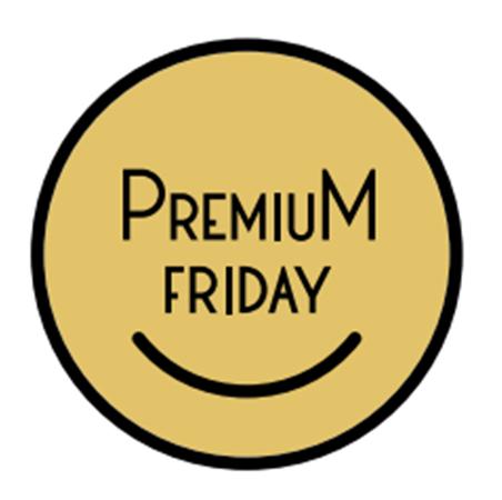 【経産省よりお知らせ】本日7月27日は「プレミアムフライデー」実施 15時退社 月末金曜を豊かに過ごしましょう