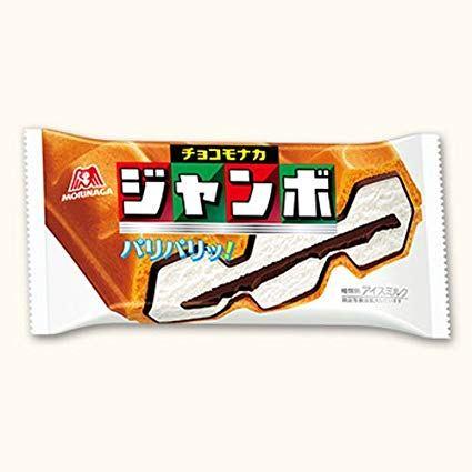 【悲報】チョコモナカジャンボ 130円→140円へ(;_;)