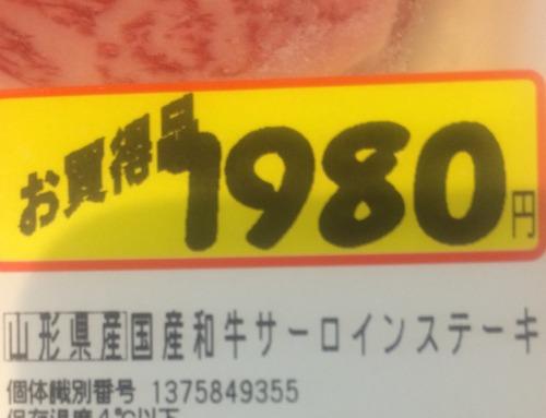 ステキなステーキ重を作るよ