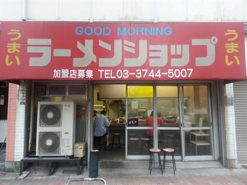 関西にラーメンショップが一店舗も出店していない軒