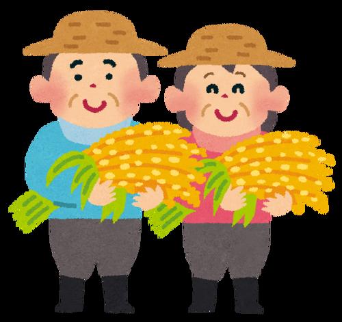 米の種類で味なんか変わるか?