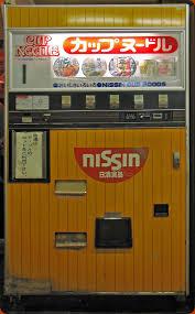 カップヌードルの自販機の思い出