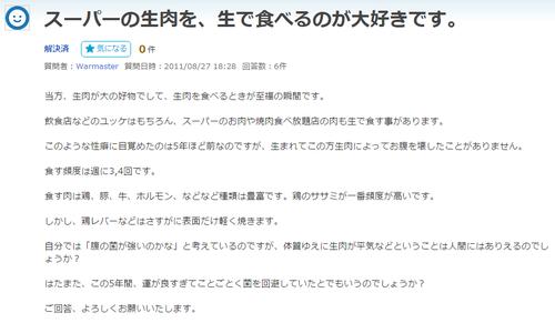 2015-09-29_16h20_20