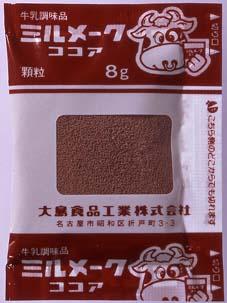 oshimashokuhin2