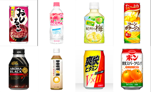 JTの飲料事業をサントリーの子会社が買収すると発表