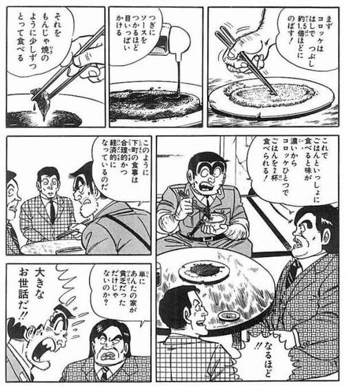 3大白米に合わないおかず 「唐揚げ」 「餃子」