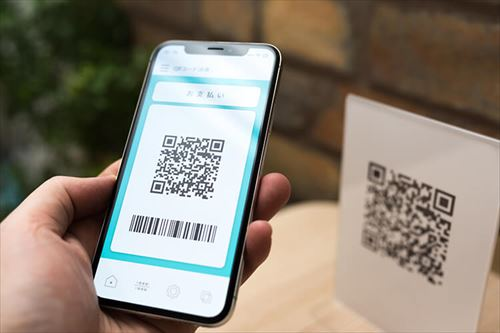 contrast_qrcode_barcode_R