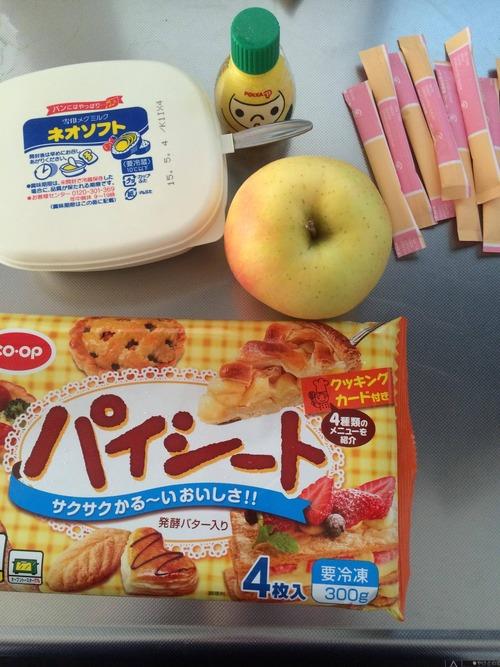 アップルパイを作りましょう