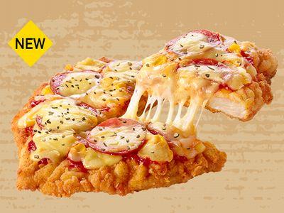 ケンタッキーの『チッザ』ってまだ売ってる?