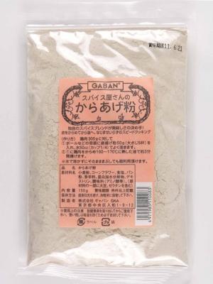 item_190778_l2