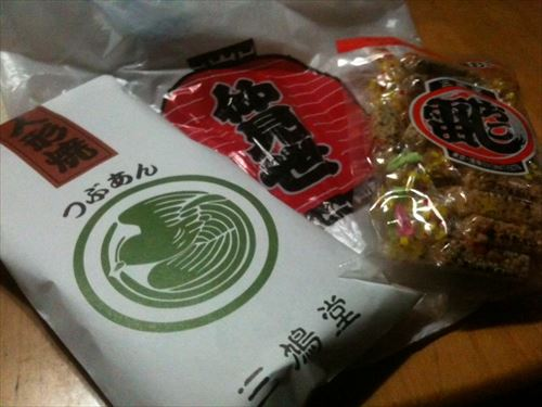東京にはこれっていう銘菓が無いよな