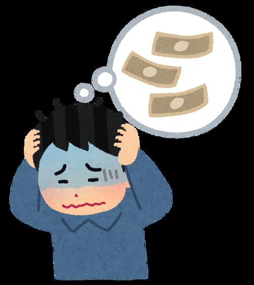 「現金なんて煩わしい。俺はスマートに電子決済」北海道地震の停電で何も買えずに茫然自失