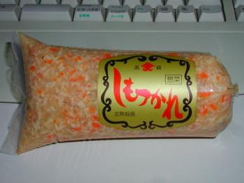 栃木の名物 「しもつかれ」ってどんな料理か知ってる?