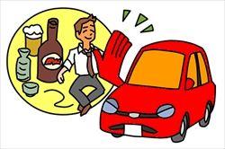 注意!飲酒運転検挙の半数は、飲んだ翌朝