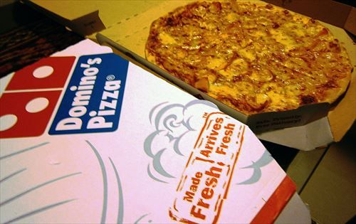 1200px-Domino's_Pizza_(Malaysia),_Chicken_Pepperoni,_NY_Crust_R