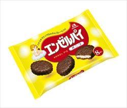 チョコパイと思って食べたらエンゼルパイだった時の失望感は異常