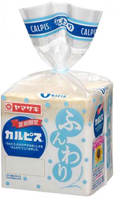 マジキチ……カルピスを食パンに練り込んだカルピスパンを発売。  ヤマザキ製パン