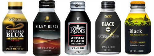 缶コーヒーでブラック飲んでる奴って安いコーヒー豆本来の味を楽しみたいの?