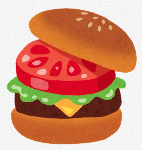 「本当に美味いハンバーガー」を食えたことがない……