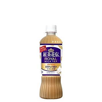 【朗報】紅茶花伝ロイヤルミルクティーさん、新パッケージでさらに美味しくリニューアルされる