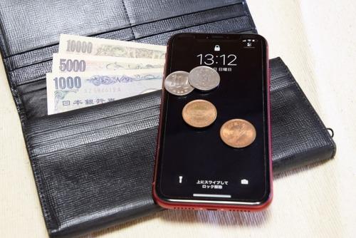 電子マネーに毎回千円チャージして買い物するやつって何考えてるの?
