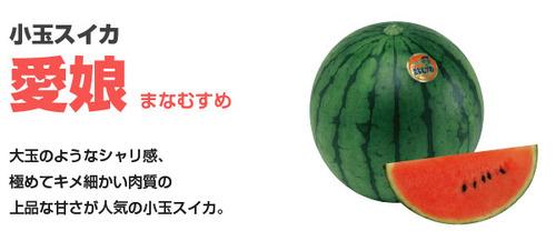 image_mm