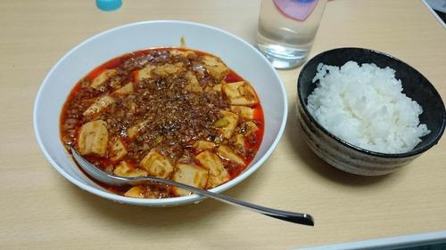 ワイの作った麻婆豆腐wwwwwwwwwwwwwwwwwwww