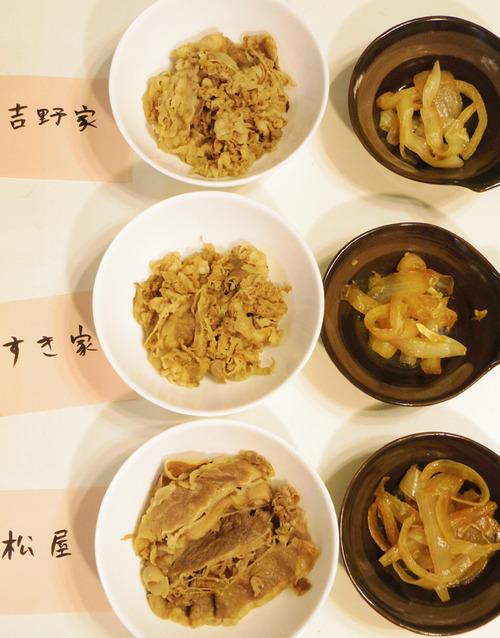 【検証】吉野家・すき家・松屋で牛肉が一番多い牛丼店が判明
